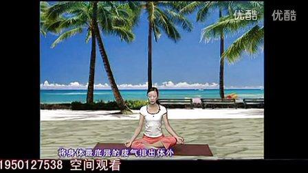 瘦身瑜伽视频教程初级