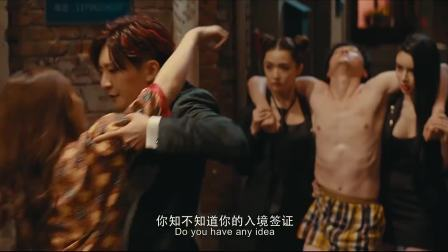 郭京飞- 二代妖精之今生有幸- Cut2