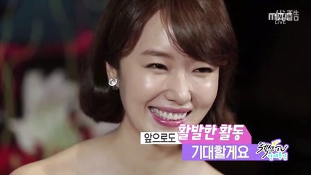 李贞贤专访-MBC.Section TV 演艺通信.150809