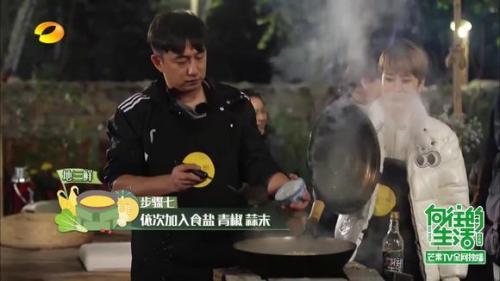 向往的生活:5个学生来,黄磊也逃不掉做饭的命,地三鲜整起来!