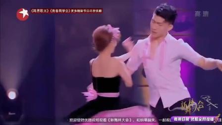 新舞林大会毛晓彤的舞蹈让人刮目相看,连金星都赞叹太好了
