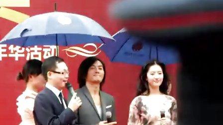 刘亦菲郑伊健