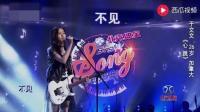 前任三美女主演于文文参加中国好歌曲