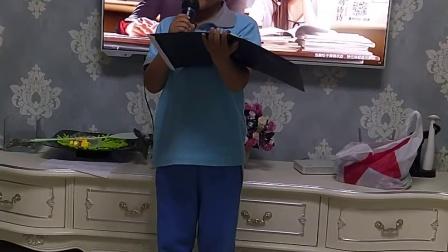 吴彦帅 少年朗读《满江红》