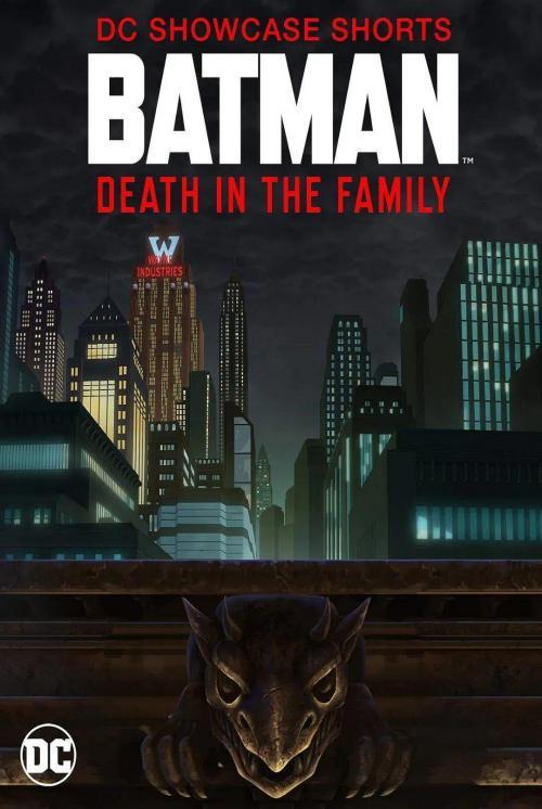 蝙蝠侠(家庭之死)