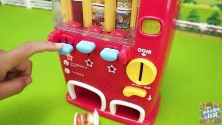 奇奇和悦悦的玩具全集4