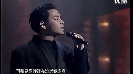 张国荣-《风再起时》(高清版)