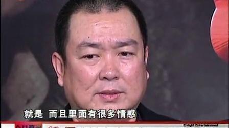 不凑热闹 刘江否认《誓言今生》是谍战剧 20120202 娱乐现场