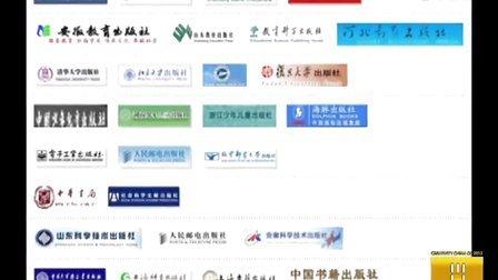 创意中国榜2012年度文化创意产业十大新锐人物