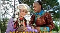 还珠的塞娅公主,和小燕子抢驸马,却因王俊凯被喷,今39岁成这样