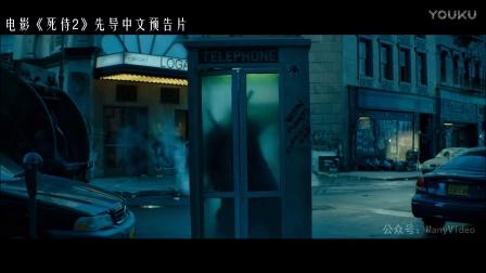 嘴炮全开 电影《死侍2》首曝先导中文预告片