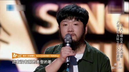 中国新歌声07