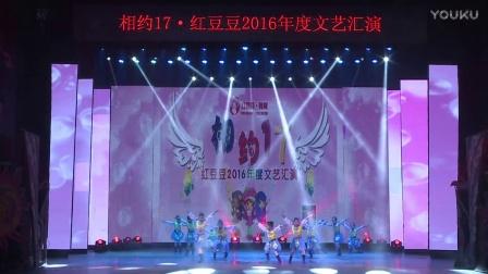 儿童舞蹈乌力吉