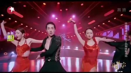 新舞林大会2018:许魏洲毛晓彤拉丁热舞嗨翻全场