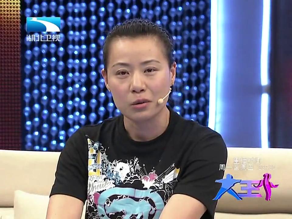 《大王小王 2013》-20130822期精彩看点 姐弟恋相差11岁 剩女怕男友变心