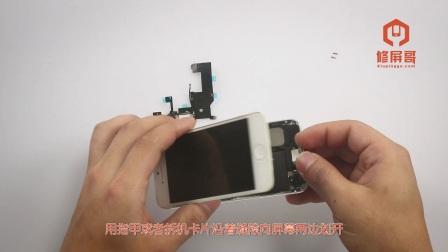 苹果5碎屏更换屏幕 拆机 教程 iPhone5更换尾插【修屏哥】