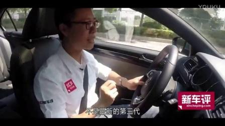 新车评网试驾大众速腾GLI视频-汽车之家gv0