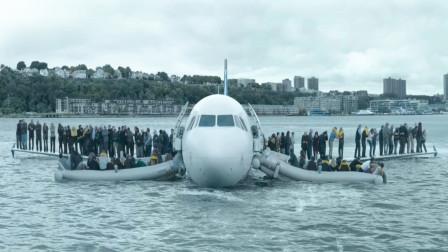 美版的《中国机长》,空难中机长拯救155人创造奇迹,却遭到质疑
