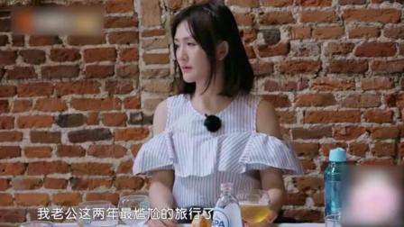 《妻子的浪漫旅行》采儿再次模仿陈小春,谢娜爆出张杰旅行糗事