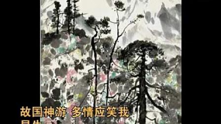 念奴娇·赤壁怀古(朗诵)