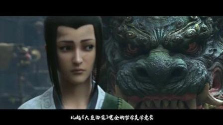 《画江湖之风语咒》国产动画电影黑马诞生!