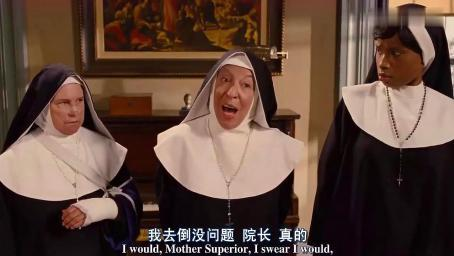 修女都争着要照顾孩子,却不料十年后,个个都躲着他们!