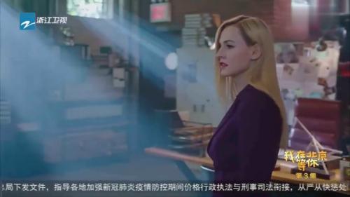 《我在北京等你》-第3集精彩看点 申凯厅外和解遭拒绝