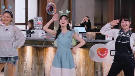 完美的餐厅:李子璇王菊再跳创造101主题曲,满满的回忆啊