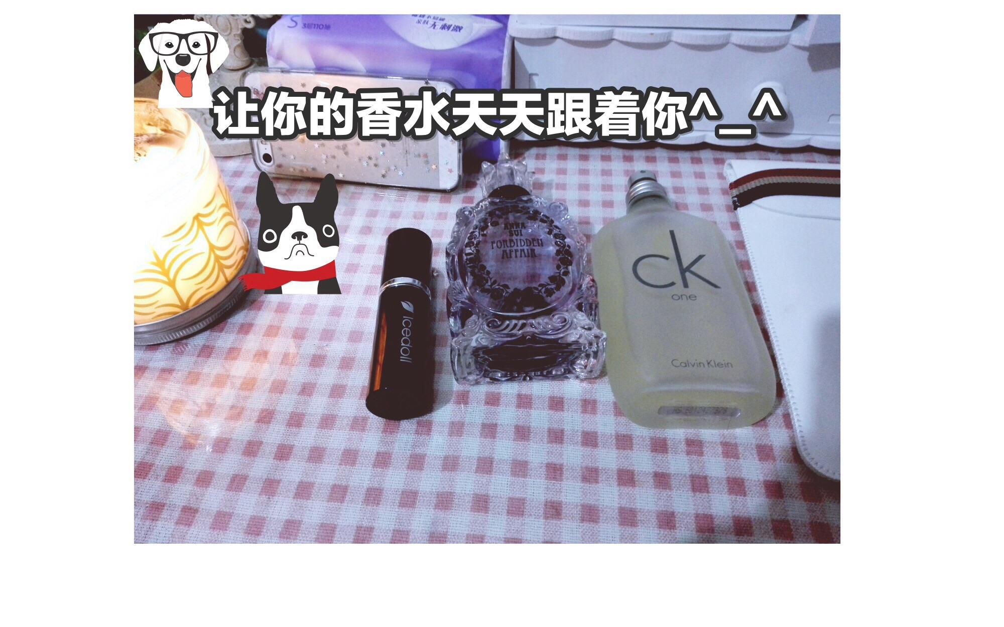 【奔跑的太阳花】将你的香水随身携带/ck中性香示范