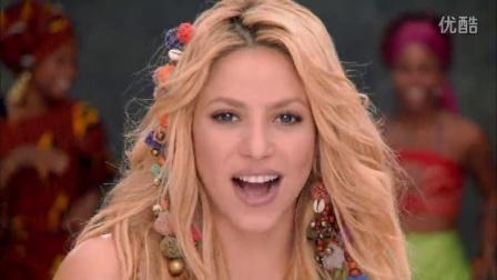 FIFA 2010南非世界杯主题曲Shakira - Waka Waka