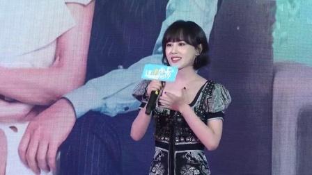 尹姝贻演唱《逆流而上的你》同名片尾曲