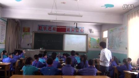 《鱼游到了纸上》教学视频2