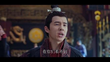 《琅琊榜之风起长林 》36集预告片