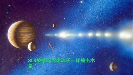 24年前, 木星遇到了重大事故? 听着就够吓人的!