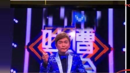 《吐槽大会》第2季华丽回归,吐槽鼻祖吴宗宪来了!