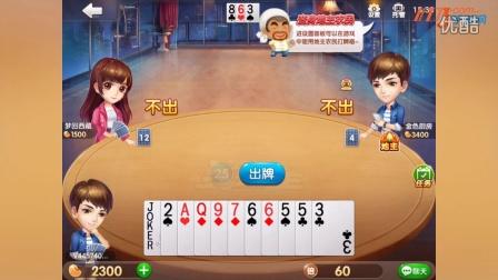 《QQ欢乐斗地主》试玩视频