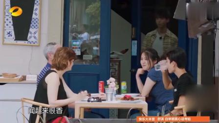 《中餐厅2》舒淇做红烧肉的手艺真是绝了,老外吃完赞不绝口