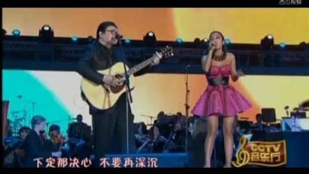刘欢演唱会上与吉克隽逸合作当年与那英的对唱歌曲