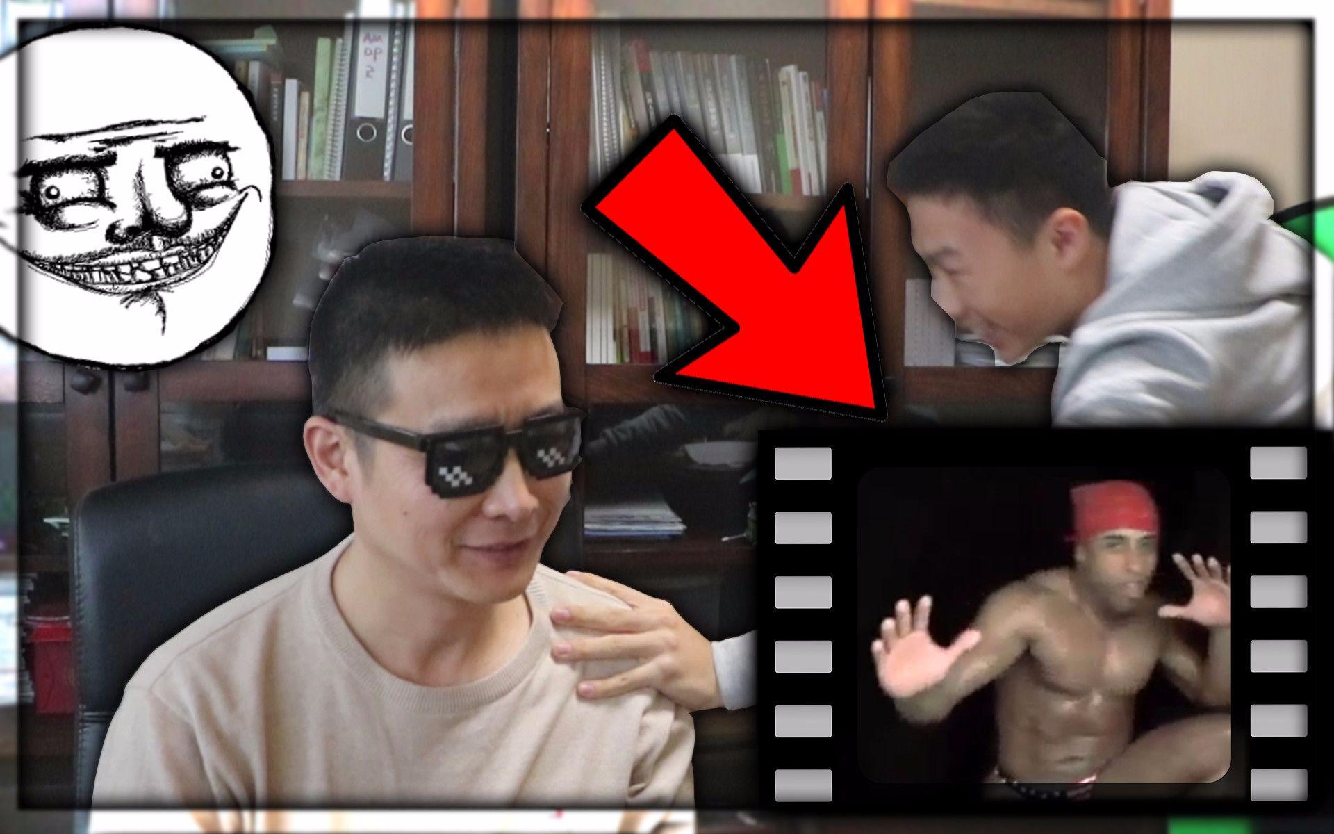 【全程高能】拉我爸看香蕉君♂原版视频!(惨不忍睹)场面一度十分尴尬