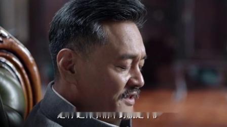 特种兵之深入敌后第46集洪子杰和胡蕊蕊接头李宗翰羿坤甘露
