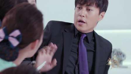 """《恋爱先生》靳东""""狰狞""""拔牙吓坏江疏影"""