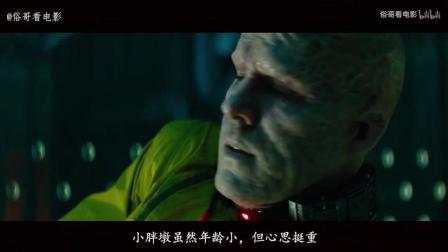 俗哥说电影,美国科幻动作片《死侍2》
