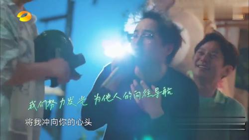 《向往的生活》-第0集精彩看点 彭彭摇滚演唱会