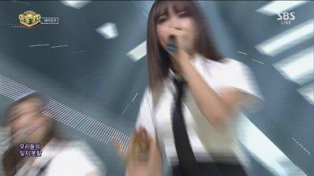 【GFCN视频】170827 人气歌谣 GFriend - 侧耳倾听