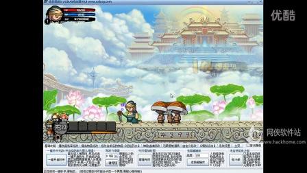 【网侠软件站】《ucbug4399造梦西游3修改器》原创超清演示视频