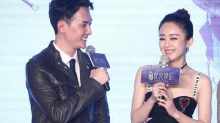 冯绍峰赵丽颖再被拍 同回家过夜 坐实恋情?
