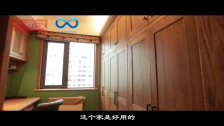 交换空间设计师在武汉 圆你的家装梦想