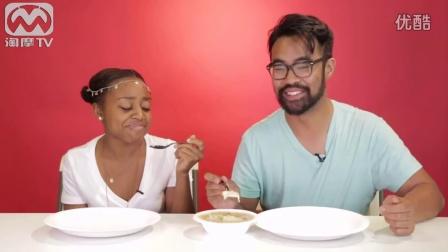 【淘摩TV】【奇葩美食】美国人品尝菲律宾小吃