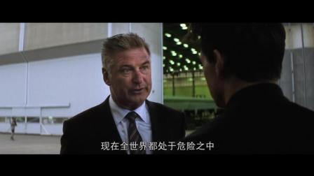 《碟中谍6:全面瓦解》曝全球首款预告-国语1080P(限免)