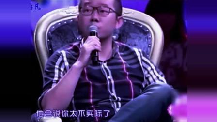 涂磊:婚姻保卫战涂磊第一次哭成了泪人,全场掌声不断